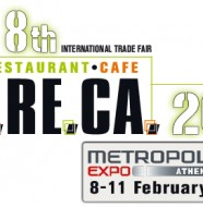 logo_horeca_en_2013 english banner