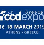 food_expo_2019